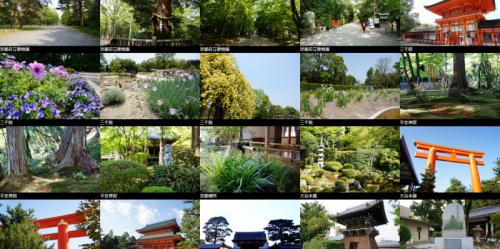 都道府県別観光写真