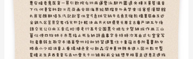無料日本語フォントミウラ Liner_jr