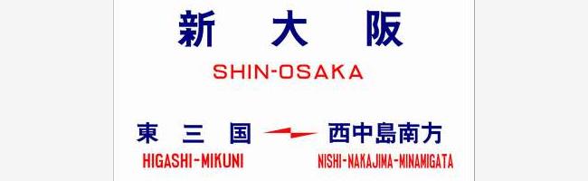 無料日本語フォントコマルひげ文字フォント
