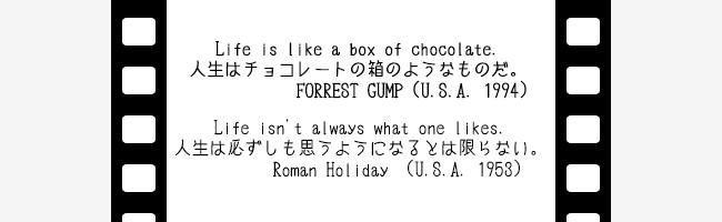 無料日本語フォントしねきゃぷしょん