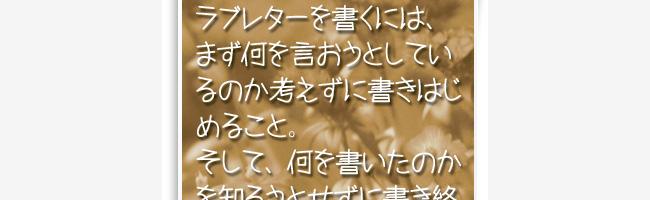 無料日本語フォントT1号