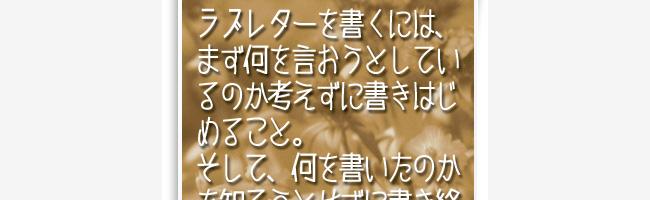 無料日本語フォントてあとる16