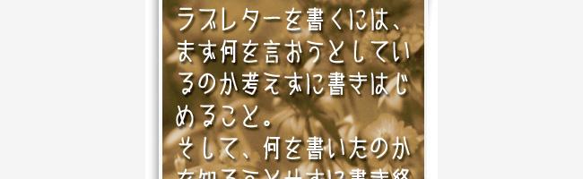 無料日本語フォントてあとりずむ