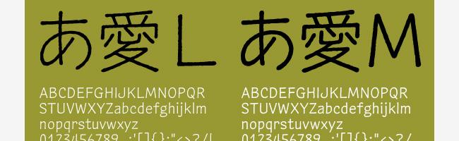 無料日本語フォントセプテンバー