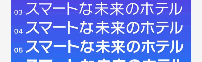 無料日本語フォントニタラゴルイカ