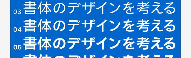 無料日本語フォントルイカ