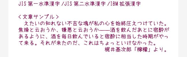 無料日本語フォントあずきフォント