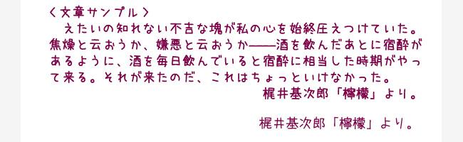 無料日本語フォントうずらフォント
