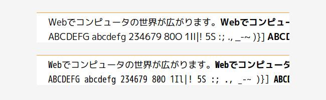無料日本語フォントMigMix(ミグミックス)フォント