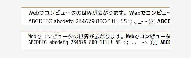 無料日本語フォントMigu(ミグ)フォント