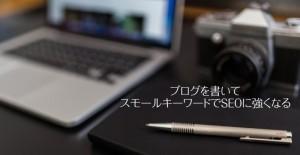 notebook-925479_1920