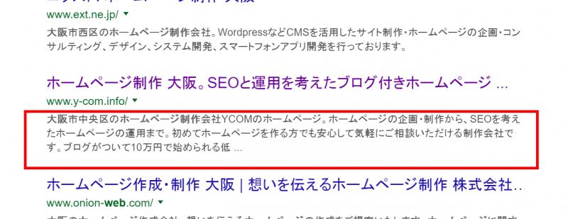 検索結果の画面