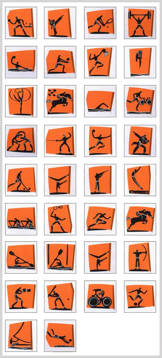2004年のアテネオリンピックのピクトグラム