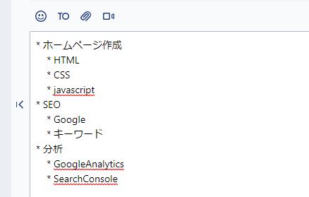 [11]Chatwork - Axis Corporation J.Sunagane