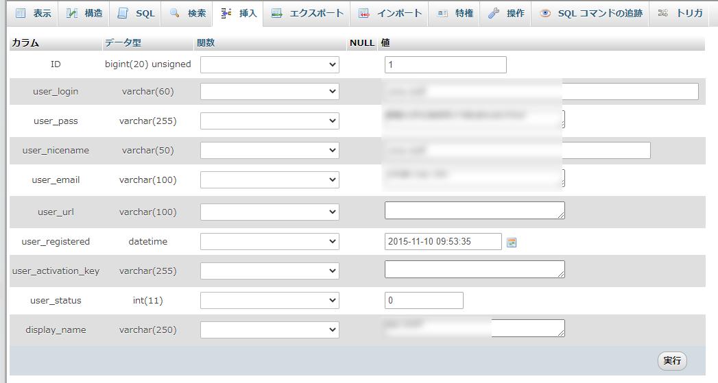 localhost 127.0.0.1 sharkc_ema wp_users phpMyAdmin 4.8.5