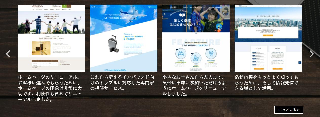 ホームページ制作 大阪。SEOと運用を考えたブログ付きホームページ YCOM。