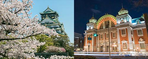 大阪無料のフリー画像素材